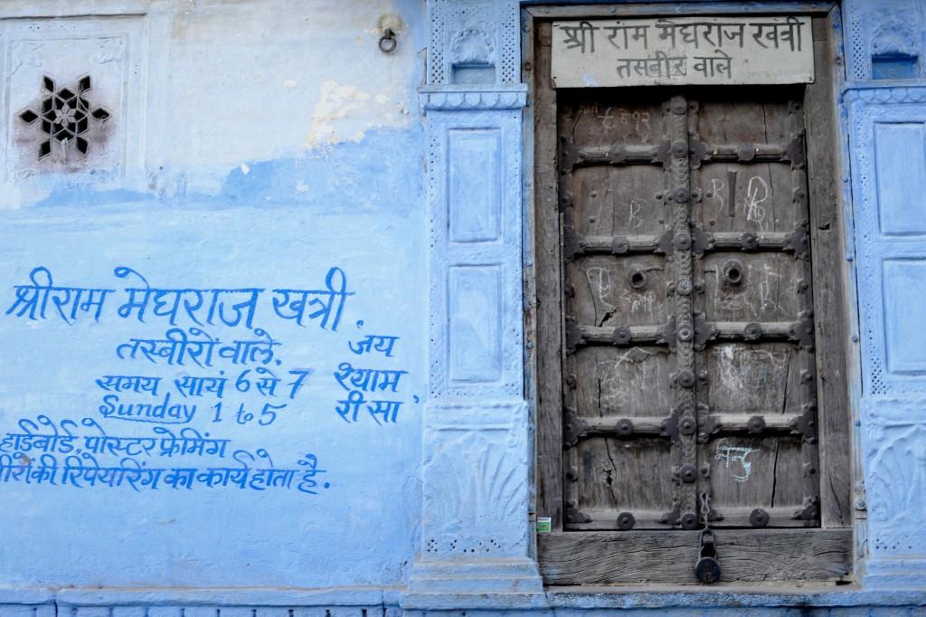 india ©Anne-Claire Brun 49