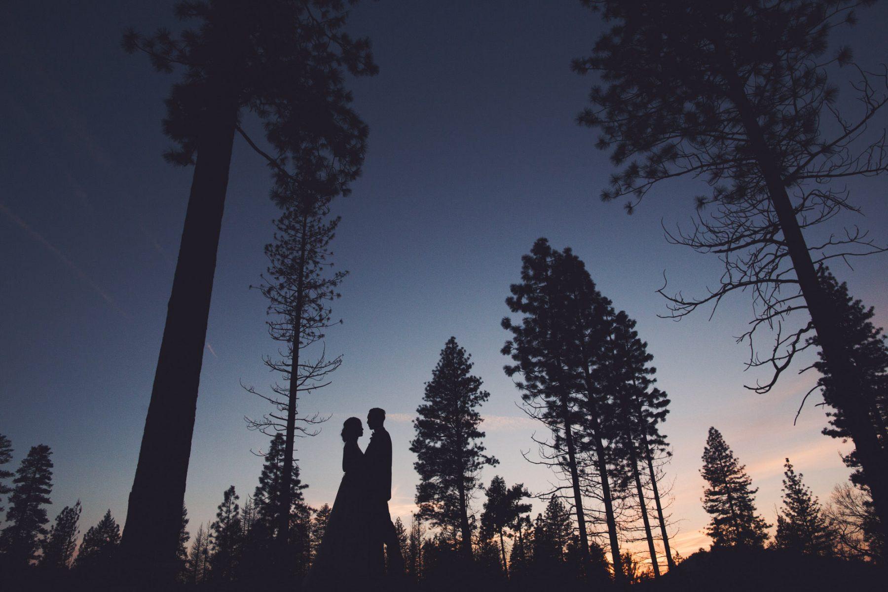 Bay Area Wedding Photographer ©Anne-Claire Brun-087